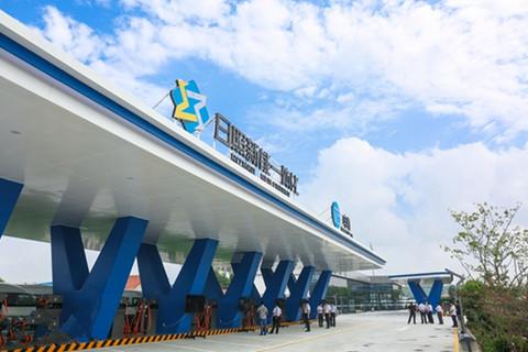 EV晨报 | 北京建设新能源产业园;创力集团投资新能源充电领域;通用Lyft发力<font  color=