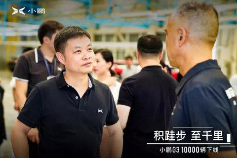 小鹏G3下线10000台,何小鹏朋友圈这半年.....