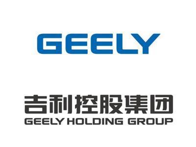 吉利今日将与宝腾签署协议,将加大在马来西亚投资