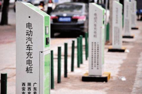新能源车配套环境持续优化,全国建成公共充电桩27.5万个