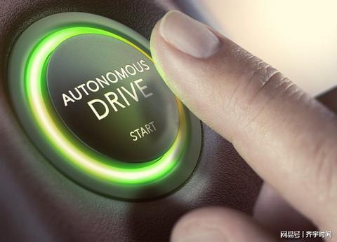 """盘点全球自动驾驶芯片""""战场""""参与者"""