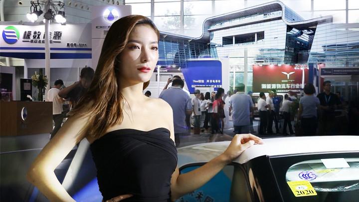 引领未来汽车新潮流 2018未来汽车展现场视频实录