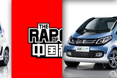这是一部众泰E200 Pro的广告片 剪辑师看中国新说唱看多了于是剪了这部广告