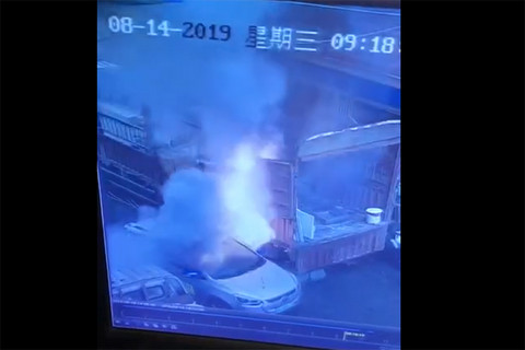 "【EV70秒】8.14""自燃""事件评论 用车需谨慎"