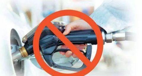 海南将逐步禁止销售燃油汽车 制定新能源车推广规划