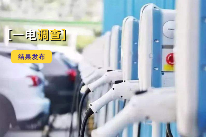 一电调查 | 53%的电动车主都在非限购城市,他们是怎么想的?