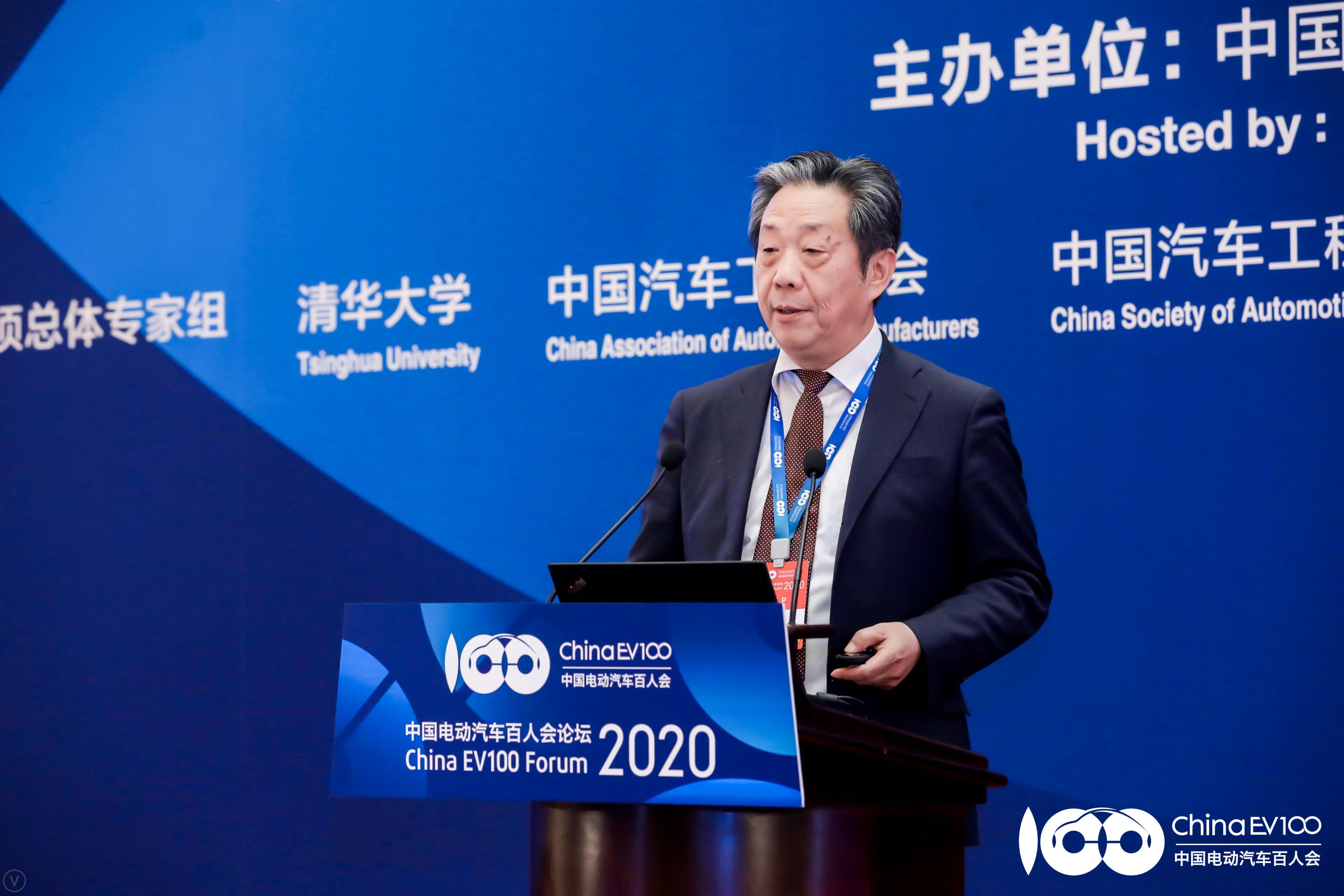 董揚:穩中求進,要對中國電動汽車有信心