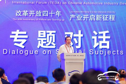 泰达实录 | 宁德时代黄世霖:动力电池行业正面临产能过剩巨大挑战