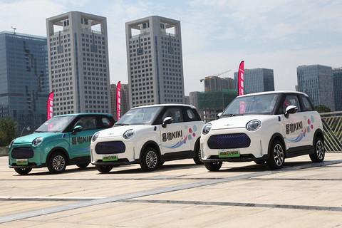 易咖两款新车济南发布,现场订单数量过万