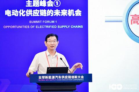 2020全球供应链大会|国轩高科徐兴无:无钴电池与固态电池的发展还需时间