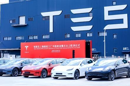 特斯拉上海超级工厂正式启动Model 3整车出口业务
