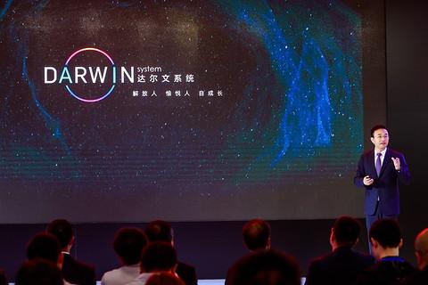 """北汽新能源发布技术品牌""""达尔文系统"""",内含11项""""黑科技"""""""