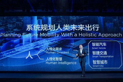 華人運通發布三智戰略,要做智慧城市專業架構師