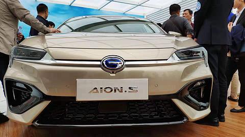 广汽纯电动汽车Aion S,当一辆好车碰上蹩脚营销文案