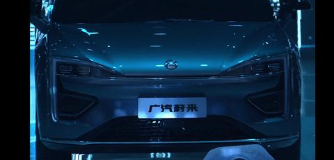 """""""合创"""",又一个全新汽车品牌在今天诞生,源自广汽高于<font  color="""