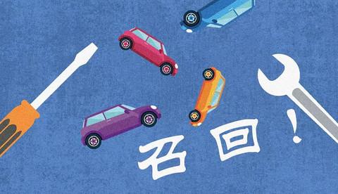 五天两遇紧箍咒,新能源汽车感觉到压力了吗