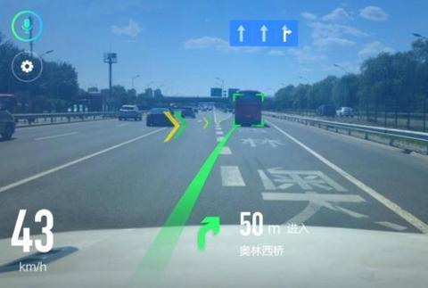 高德地圖車載AR導航 體驗背后的三大技術儲備
