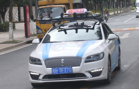 中国内地首辆自动驾驶出租车广州投入试运营
