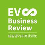 新能源汽车商业评论
