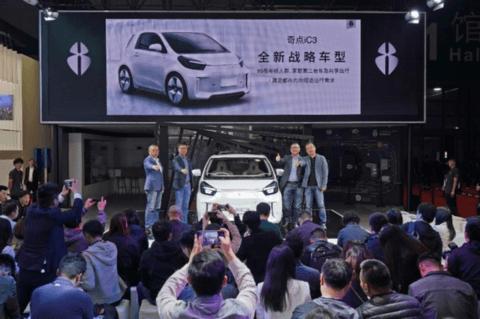 丰田产品质量+奇点科技实力 奇点汽車全球首发iC3