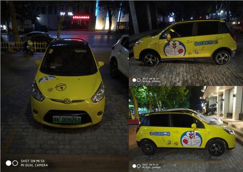 河南电动汽车行业领导者,年销量第一成街车,不是<font  color=
