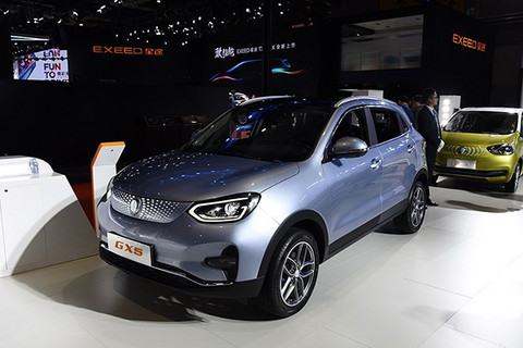 """又一造車""""新勢力""""來襲 國機智駿GX5將于9月上市"""
