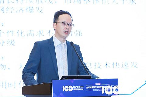罗兰贝格郑赟:消费者需求转变促进车企向数字化转型