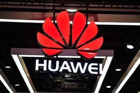 華為發布自動駕駛網絡解決方案 推動5G網絡智能化