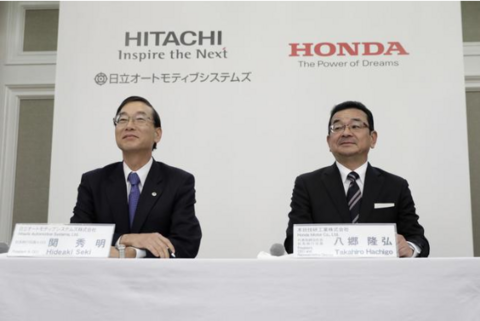 日立本田將整合旗下汽車零部件企業