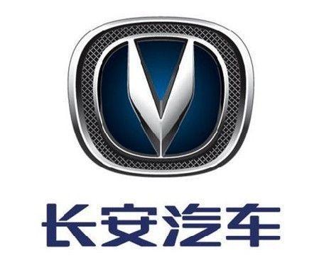長安汽車獲重慶市財政補貼7225萬元