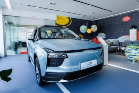 新車上市在即 愛馳首家體驗店落戶廣州