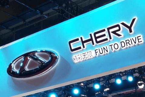 奇瑞汽車29位高管集體退出,注冊資本增至54.7億