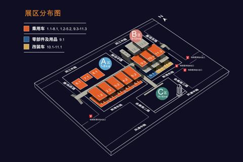 2019廣州車展新能源汽車展位導覽圖新鮮出爐!