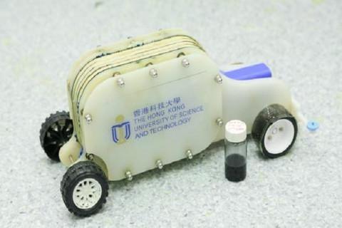 香港科技大学研发电子燃料 可在几分钟内给电动汽车充满电