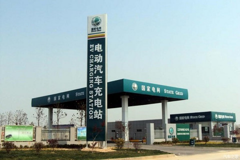 全国首例 北京万博体育投注车将使用新能源电力