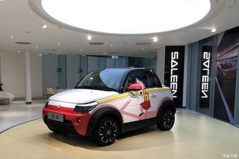 定位微型车 赛麟迈迈将于11月11日上市