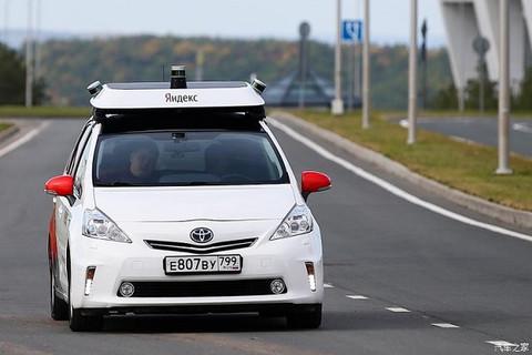 行驶160万公里 Yandex自动驾驶出新成绩