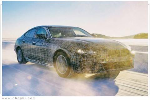 宝马4系純電動版曝光 推三款车型/续航达600km