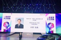 前丰田中国董事长大西弘致去世