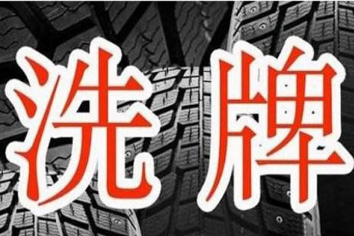 2019盘点 | 王兴说得没错,一大批车企正走在被淘汰的路上