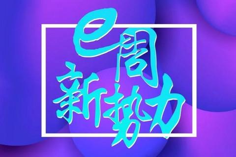 E周新势力   理想创中国造车新势力纪录;蔚来计划自研芯片,李斌正积极推动;净利润暴增131%,特斯拉公布第3季度财报