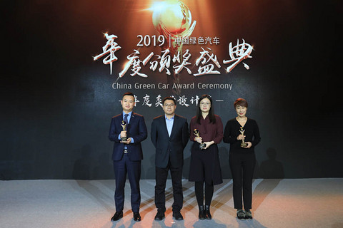 GNEV10 | 2019中國綠色汽車評選結果揭曉 天際ME7榮獲年度美學設計獎