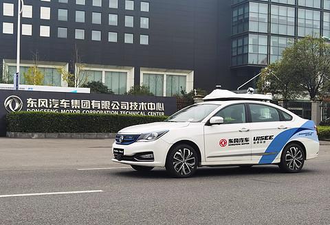 """逆势融资10亿元,这家公司在中国最先实现""""无人驾驶""""商业化"""