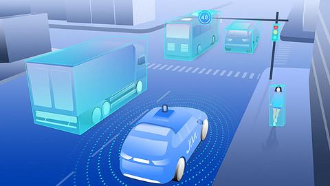 极目智能完成 2 亿元 C1 轮融资,加速高级别智能驾驶商业化落地