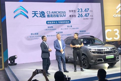 2020成都车展|东风雪铁龙天逸C5 PHEV正式上市 售价23.47万起
