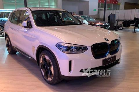 北京车展探馆:宝马iX3实车/续航500km
