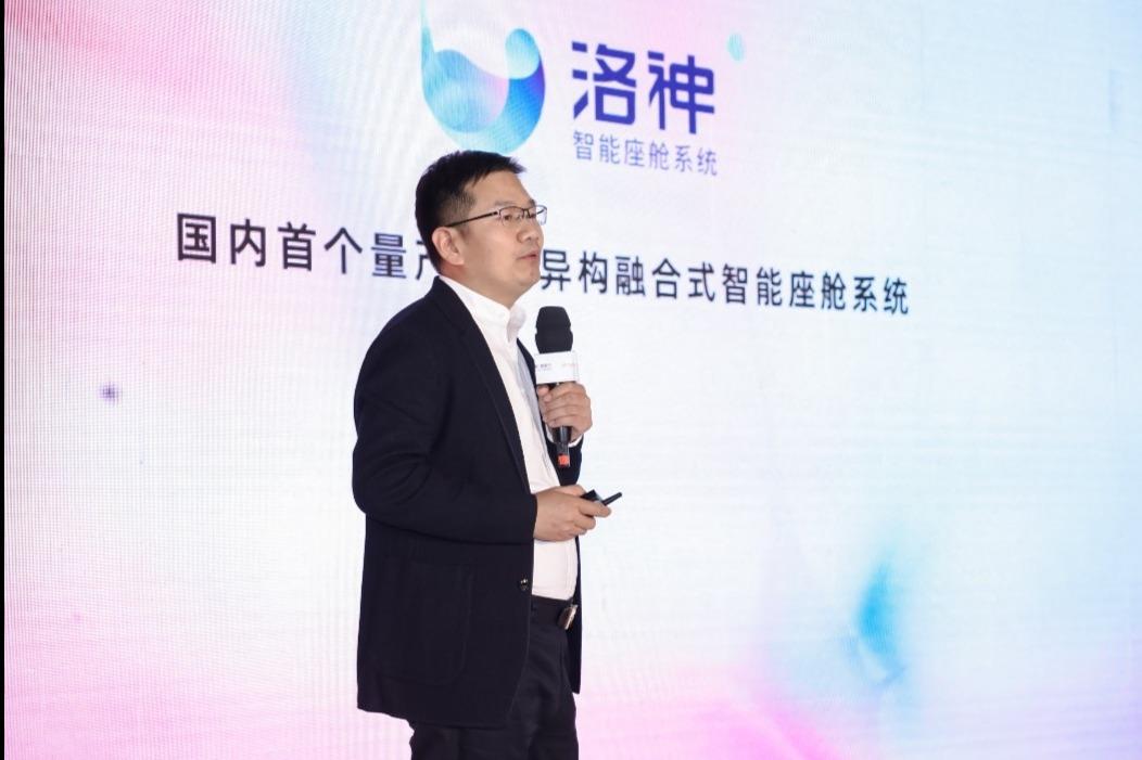 云栖大会:斑马智行2022年向国内车企提供智能驾驶内核