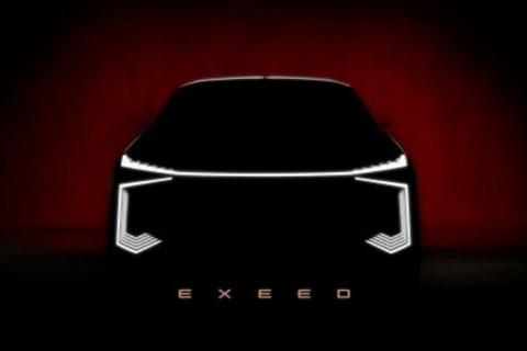 星途EXEED全新纯电SUV,即将亮相上海车展