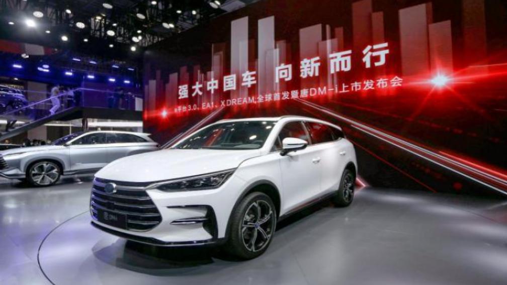 视频说车 | 18.98万起售 比亚迪唐DM-i上市