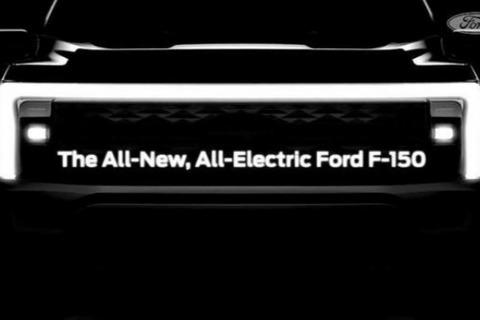 纯电福特F-150将于5月19日全球首发